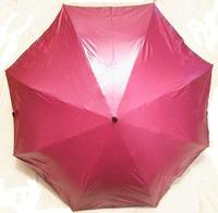 Зонт Hermes 65