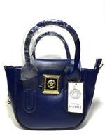 Интересная сумка Версачи 5537 в двух цветах
